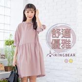氣質洋裝--優美可愛綁帶V領泡泡短袖寬鬆素面A字連身裙(粉.黃2L-5L)-D468眼圈熊中大尺碼