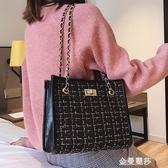 手提包 單肩大包包女新款款百搭斜挎包鍊條呢子大容量時尚托特包 金曼麗莎