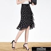 半身裙 2021新款雪紡波點半身裙女夏高腰顯瘦中長款不規則魚尾裙包臀【全館免運】