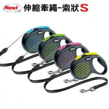 Flexi 飛萊希彩點系列伸縮牽繩 索狀S號 5M 綠色