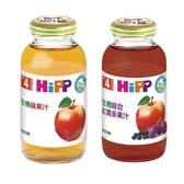 喜寶HiPP 生機果汁200ml(2款可選)