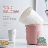 桌面垃圾桶茶幾拉圾筒帶蓋垃圾筒【福喜行】