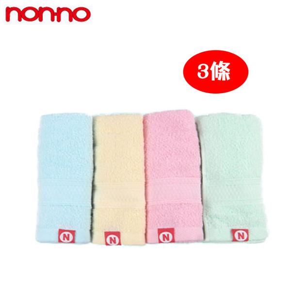 【儂儂non-no】最乾淨浴巾3條 (藍/黃/粉紅/綠 隨機出貨)