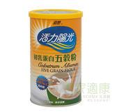 【活力陽光】初乳蛋白五穀粉 x1罐(500g/罐)