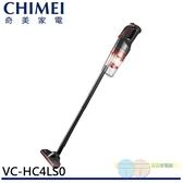 *元元家電館*CHIMEI 奇美 2in1多功能無線吸塵器 VC-HC4LS0