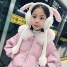 抖音網紅兔子耳罩耳朵會動冬季兒童可愛保暖防寒凍耳暖耳包耳捂子『潮流世家』