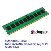 金士頓 伺服器記憶體 【KSM26RD8/16HAI】 16GB DDR4-2666 REG CL19 雙面 新風尚潮流