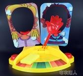 雙人奶油打臉機巴掌拍蛋糕單人整蠱游戲親子互動玩具抖音同款 布衣潮人