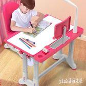 學習桌兒童書桌簡約家用課桌小學生寫字桌椅套裝組合男孩女孩升降 js15036『Pink領袖衣社』