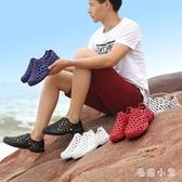 溯溪鞋男涉水鞋戶外涼鞋輕便洞洞鞋防滑軟底沙灘鞋兩棲大碼漂流鞋 LR22851『毛菇小象』