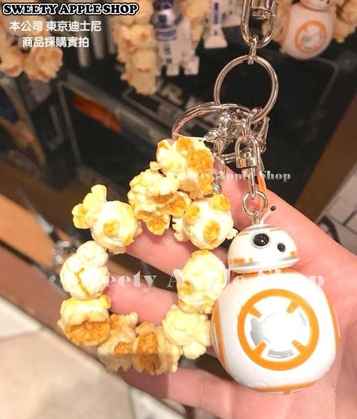 (現貨&樂園實拍)  東京迪士尼 星際大戰 BB-8 迷你爆米花桶造型 鑰匙圈吊飾