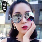偏光太陽鏡女潮個性墨鏡GZG890【每日三C】