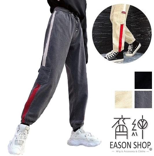EASON SHOP(GW8937)實拍撞色線條拼接燈芯絨加厚抽繩綁帶鬆緊腰束腳工裝褲休閒褲女直筒九分長褲寬褲
