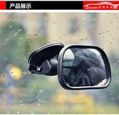 車內寶寶后視鏡兒童觀察鏡嬰兒汽車觀后鏡輔助正向吸盤鏡