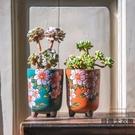 韓式手繪多肉植物花盆延禧創意復古陶瓷花盆【時尚大衣櫥】