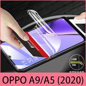 【萌萌噠】歐珀 OPPO A9 / A5 (2020)  兩片裝 柔性全屏高清藍光 滿版水凝膜 軟膜 防指紋螢幕保護膜