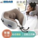 臺灣現貨 U型隨身按摩枕披肩部肩頸按摩器肩膀揉捏捶打多功能充電儀頸部勁椎按摩 快速出貨