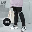 Miss38-(現貨)【A11398】大...