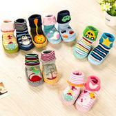 0-3歲兒童地板襪秋冬毛圈棉襪嬰兒襪鬆口寶寶防滑點膠學步襪鞋襪【奇貨居】