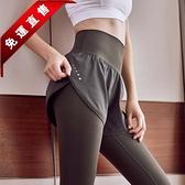 運動健身褲女假兩件彈力緊身速干跑步訓練長褲瑜伽褲春夏外穿 3c公社