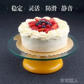 蛋糕轉盤家用裱花轉臺全套裱花臺做生日烘焙工具托臺旋轉制作套裝 布衣潮人YJT