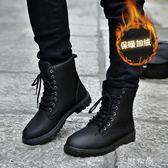 冬季馬丁靴軍靴潮流韓版雪地靴百搭男士皮靴工裝短靴高筒男靴子 芊惠衣屋