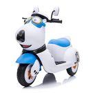 貝肯熊 雙驅兒童電動機車