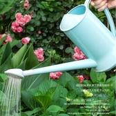 灑水壺大容量加長嘴加厚園藝噴壺淋水壺2L【步行者戶外生活館】