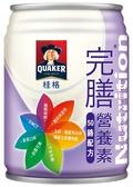 (加贈4罐)桂格完膳營養素50鉻配方液體(糖尿病配方)2箱 *維康