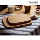 日式櫸木早餐面包砧板式木托盤實木無漆水果蛋糕擺拍木盤生活雜貨 設計師生活