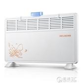 美菱取暖器家用節能省電電暖器暖氣機暖風機浴室對流熱風機烤火爐WD 電購3C