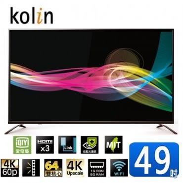 Kolin歌林 49吋4K低藍光LED液晶電視 KLT-49EU01~含基本安裝