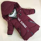 男童棉衣中長款兒童羽絨棉襖童裝加厚冬季棉服潮寶寶冬裝外套 優樂居