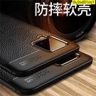 簡約皮紋三星M12手機殼三星m12保護殼Samsung Galaxy M12手機殼 全包防摔殼 三星 m12手機殼