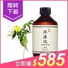 YUAN 阿原肥皂 苦瓜洗澡水(250ml)【小三美日】$650
