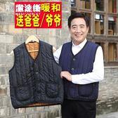 秋冬中老年人男裝加絨加厚棉馬甲背心爸爸男士保暖馬夾老年人坎肩 魔法街