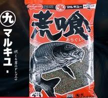 [協貿國際]  日本進口原裝正品大荒食鯉魚餌料