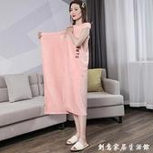 浴巾女可穿裹家用非純棉吸水速干不掉毛巾浴袍2020新款穿衣式浴裙 創意家居生活館