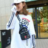 韓國東大門斜跨迷你胸包女包 尼龍男包運動學生手機袋單肩印字新【跨店滿減】