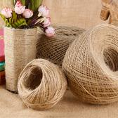 大卷麻繩手工diy繩子編織製作裝飾品粗麻線捆綁細繩線編制材料 熱賣單品