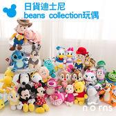 【日貨迪士尼beans collection玩偶】Norns 娃娃 小熊維尼 Snoopy 玩具總動員 米奇米妮 奇奇蒂蒂