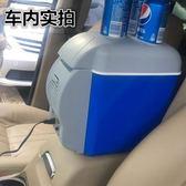 迷你制冷車載冰箱LVV3148【KIKIKOKO】