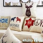 北歐風格鹿歐式現代沙發靠墊美式汽車抱枕辦公室靠枕方枕含芯創意