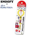 KAMIO JAPAN 三菱Uni KURU TOGA 自動旋轉鉛筆 0.5mm SNOOPY 糊塗塔克 黃色校車_KM07898
