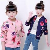 女童外套新款4公主5小女孩6歲冬季3加厚1韓版兒童加絨 開學季特惠減88