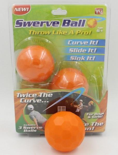 【Miss.Sugar】Swerve Ball 超強神奇魔幻球 魔幻球 轉彎球 變化球 (3入【K4002124】