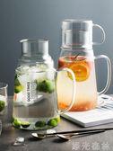 冷水壺 玻璃水壺帶水杯大容量可加熱茶水涼水壺果汁 綠光森林