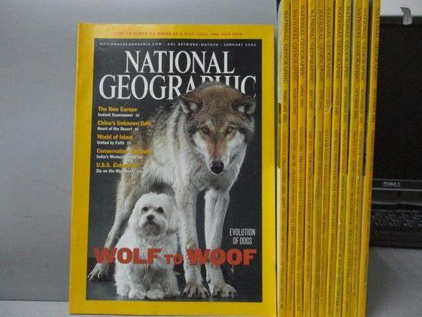 【書寶二手書T2/雜誌期刊_XAW】國家地理雜誌_2002/1~12月合售_Wolf to Woof等_英文版