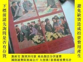 二手書博民逛書店罕見 1978.9-華國鋒Y9236 <連環畫報
