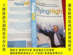二手書博民逛書店FLYINGHIGH罕見EVEN IN THE WORLD S